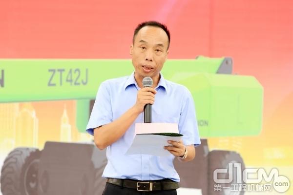 东莞市家锋机械有限公司总经理谭忠发表致辞