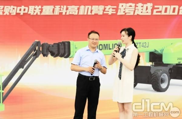 中联重科高空作业机械公司营销公司副总经理陈剑锋为直播间的粉丝抽奖