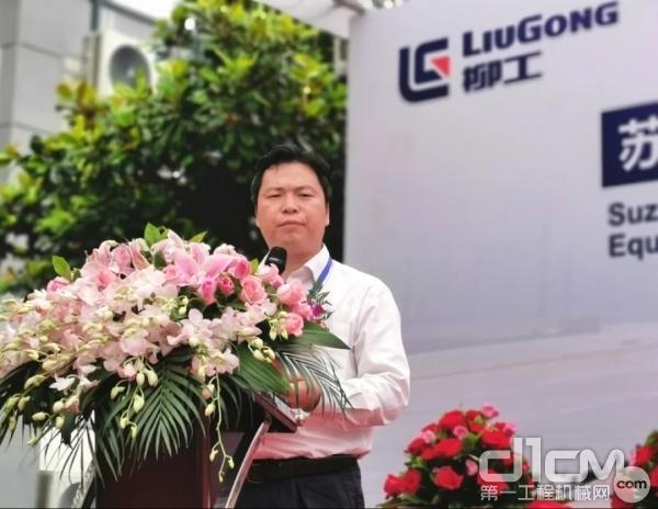 广西柳工机械股份有限公司副总裁、柳州柳工叉车有限公司董事长王太平致辞