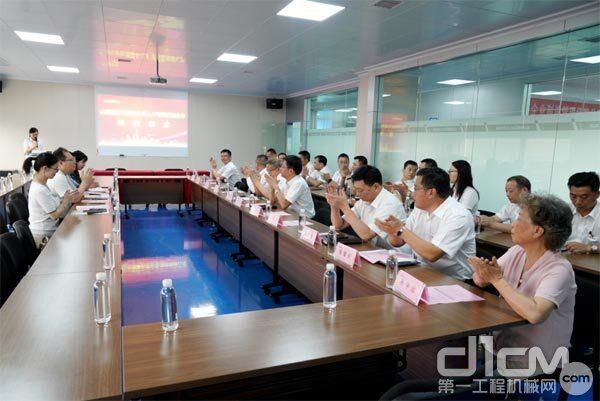 山河学院(山河党校)揭牌暨山河智能与湖南大学人才培养战略合作签约仪式