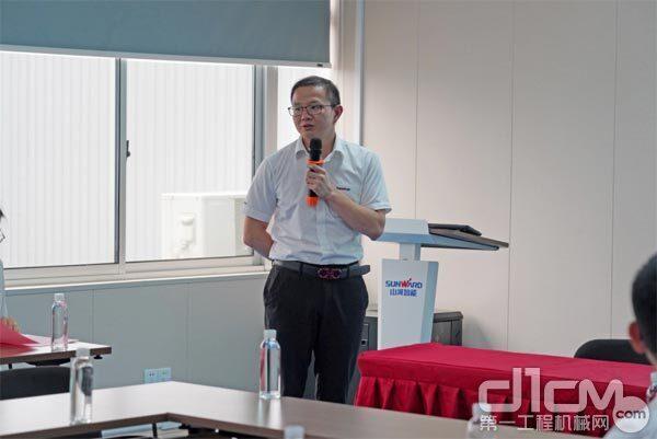 山河智能人力资源总监肖伟讲话