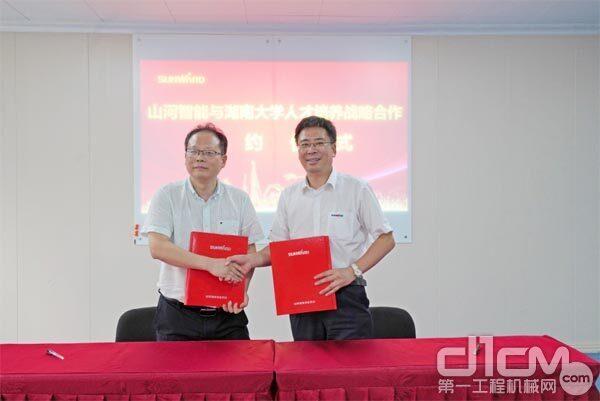 付向东总经理与杨智院长签署战略合作协议