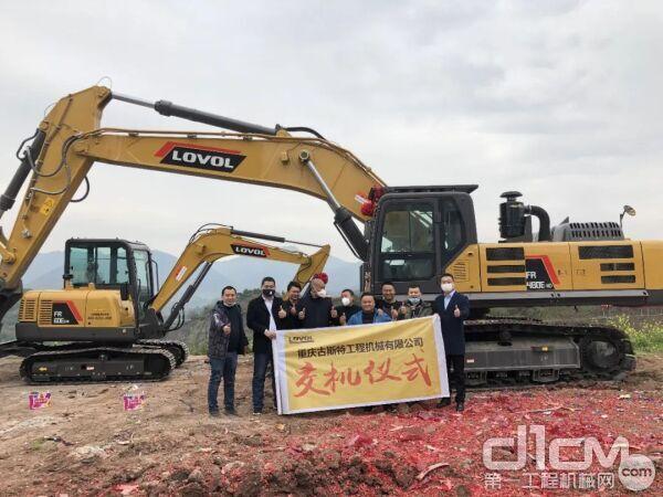 新款FR480E-HD挖掘机交付