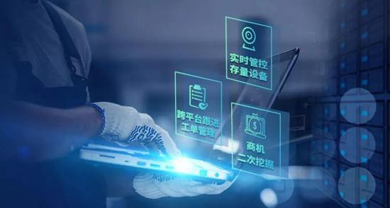 """准独角兽!三一树根互联获""""中国高成长性企业""""认证"""