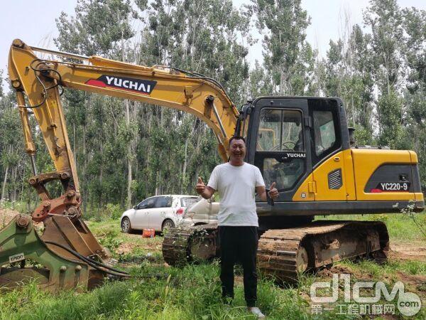 熊老板和他的玉柴挖机