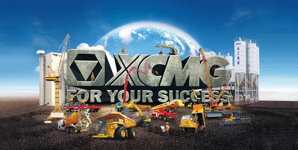 徐工机械拟出资51亿元参与设立徐工产业并购基金