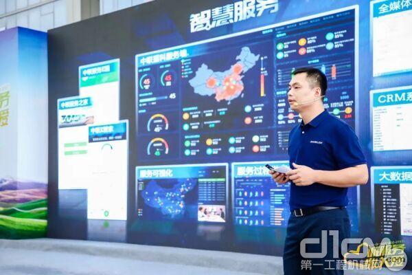 中联重科营销总公司副总经理姚树介绍智慧服务解决方案