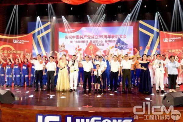 同唱《我的祖国》