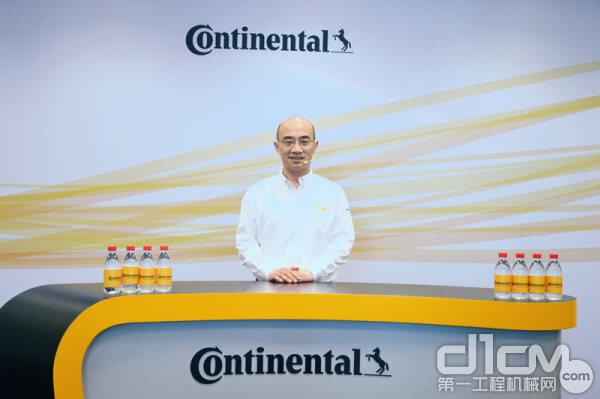大陆集团康迪泰克事业群中国区总裁 祁松