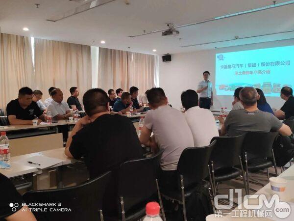 华菱星马2020年三季度京津冀区域销售会议