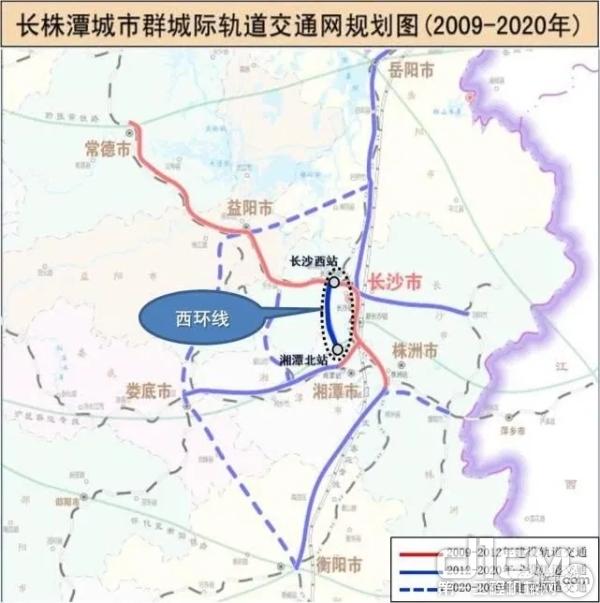 长株潭城际轨道交通规划图
