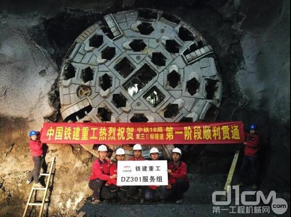 隧洞第一阶段提前200天顺利贯通