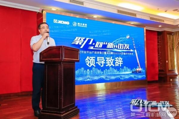 徐工消防安全装备有限公司副总经理苏坤