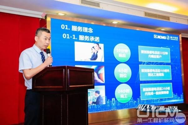 徐工消防安全装备有限公司服务备件中心总经理李海峰