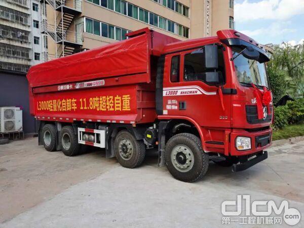 L3000轻量化自卸车