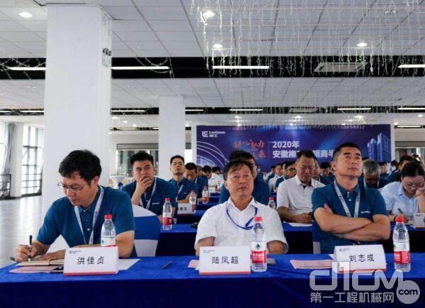 安徽柳工经销商半年会
