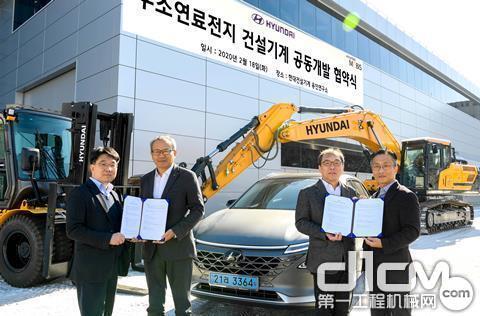 现代工程机械将与其他现代业务部门合作开发氢动力工程机械设备