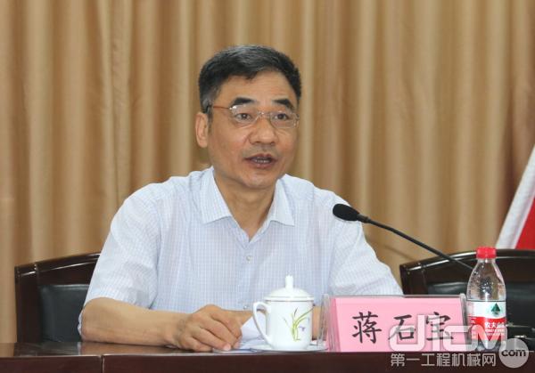 山东省总工会党组成员、经审委主任蒋石宝讲话