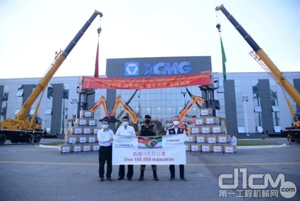徐工巴西向MG州政府捐赠10万只口罩