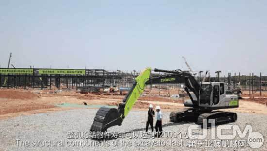 ZE215E-10挖掘机采用结构件一体化设计关键部位加固