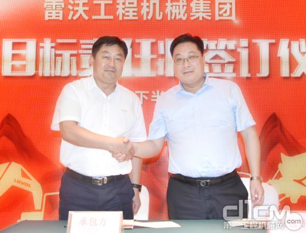 装载机业务营销总监薛杰 与雷沃工程机械集团总经理王宾签订