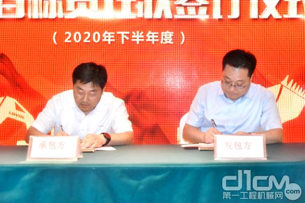 装载机业务营销总监薛杰与雷沃工程机械集团总经理王宾签订