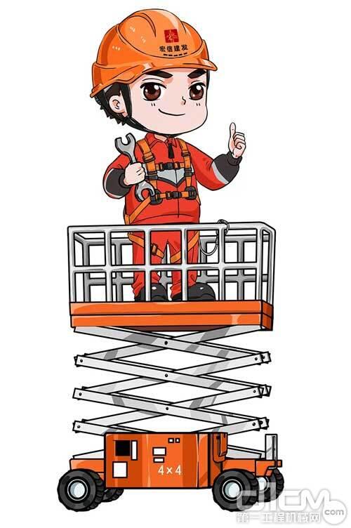 小宏人带你了解宏信高空作业平台