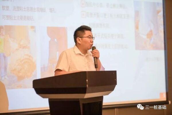 北京三一智造研究院工法专家宋老师结合汉南工地分享工法经验和施工建议