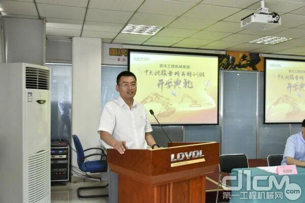 雷沃工程机械集团副总经理 营销公司总经理王德永致辞