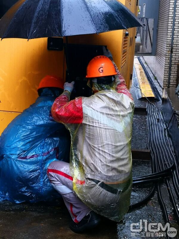 积极冒雨保障,检测设备状态