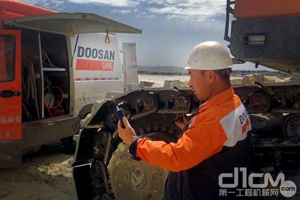 DoosanCARE设备巡检服务