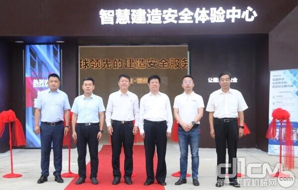 邱县县委书记李剑青 参与安全体验中心剪彩仪式