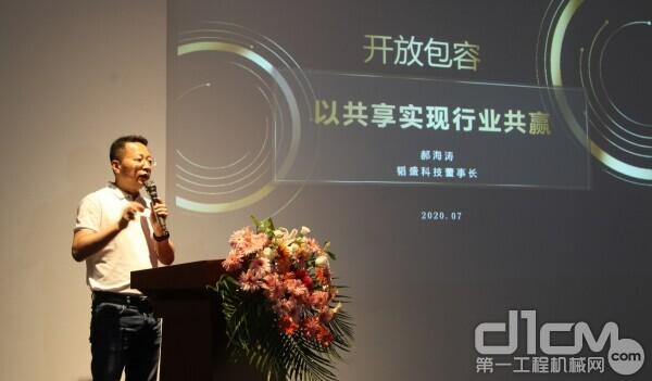 韬盛科技董事长郝海涛