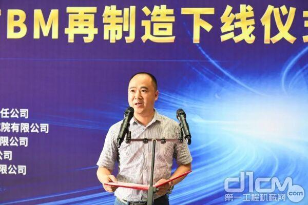 四川乐西高速有限责任公司党委副书记、副总经理黄军致辞
