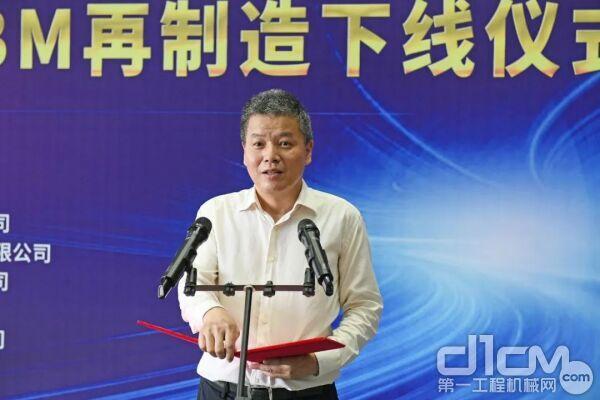 铁建重工党委副书记、董事、工会主席贺勇军致辞
