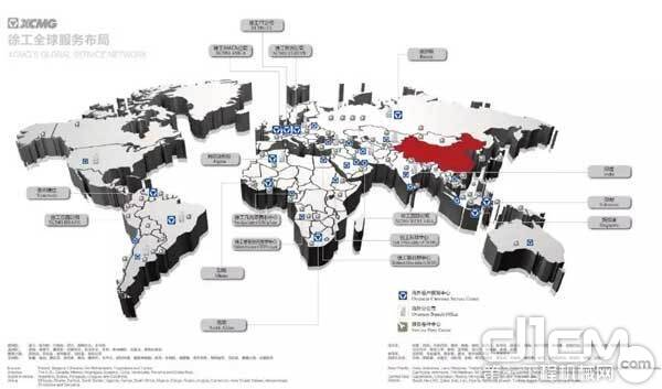 徐工全球服务布局图