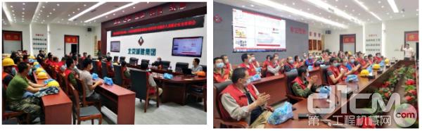 工业设备事业部与北京城建集团联合开展 设备操作安全培训