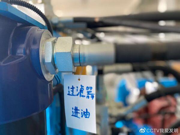 2015年,遥控推土机接到了第一笔订单,来自上海的一家垃圾处理厂