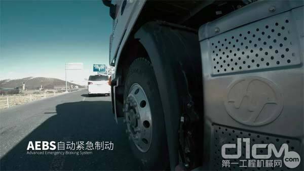 红岩杰狮车罐一体智能危化车AEBS紧急制动系统