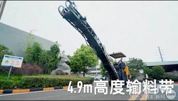 XM1005H可用于4.5米高的输料带