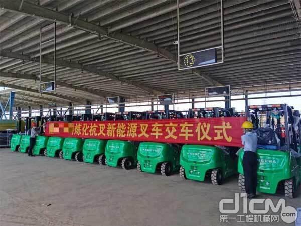 近期某化工行业龙头交付了一批杭叉XC锂电池叉车
