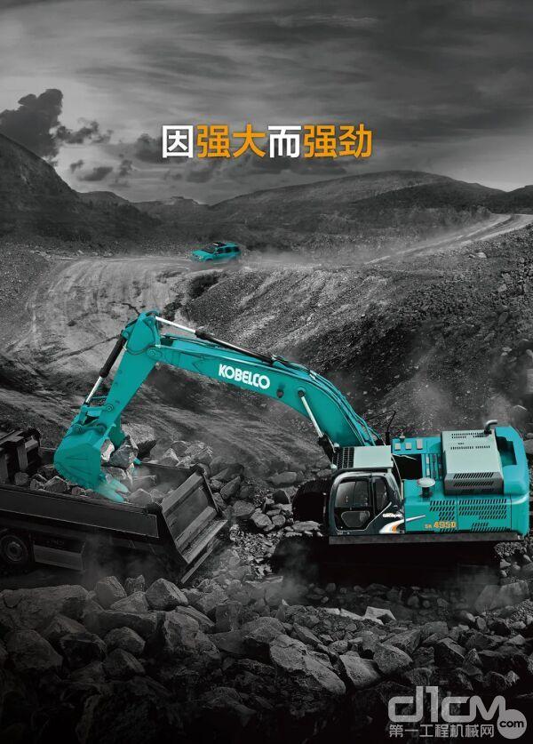 SK495D SuperX挖掘机