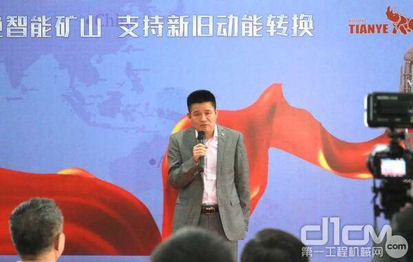 沃尔沃建筑设备中国区总裁于孟生先生致辞