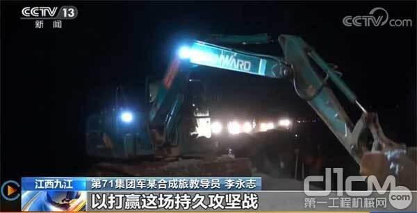 在江西省共青城市金湖乡大塘圩抢险现场的山河智能SWE80E9挖掘机