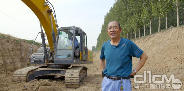 挖掘机操作手王锡山