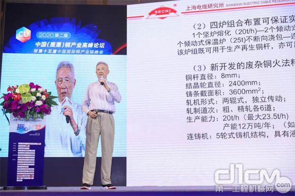 中国工程院院士黄崇祺