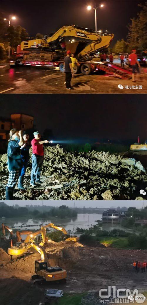 湘元救灾天团赶到长临河现场,来不及吃上晚餐,投入重兵、立马就战!