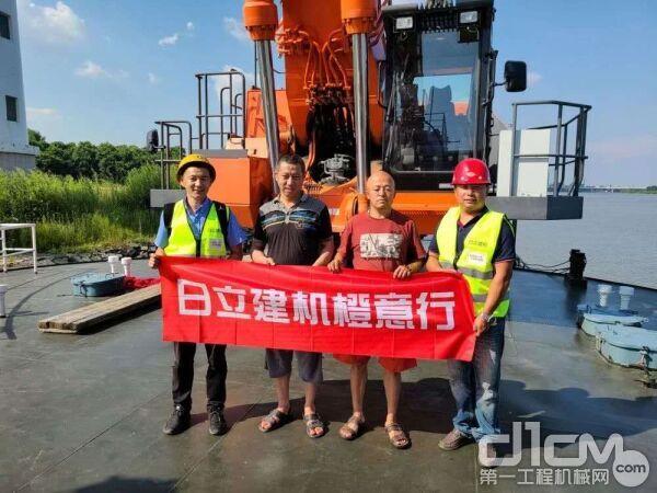 黑龙江省服务经理与客户合影