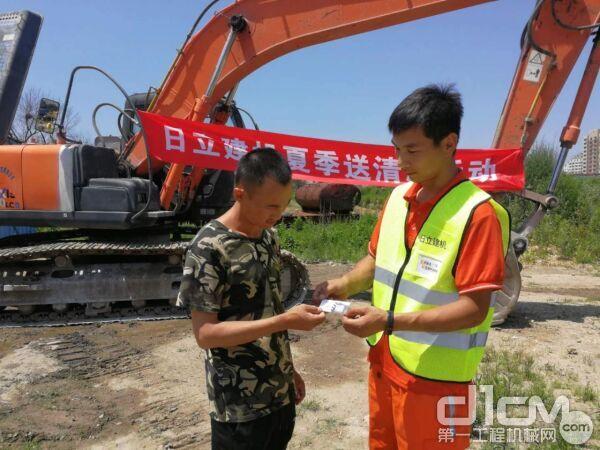 辽东企业服务人员向客户先容日立建机官方抖音及微信