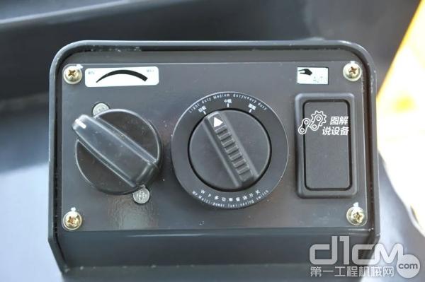 驾驶室内提供重载、标准、轻载三种动力模式选择旋钮